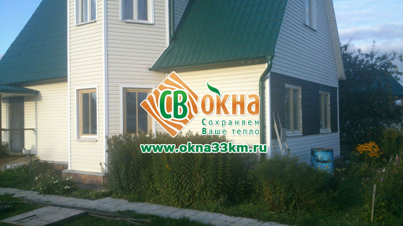 Окна из лиственницы в дачном доме СВ-ОКНА 33 км МКАД
